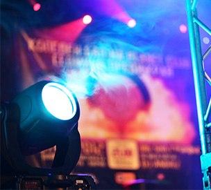 Список светового оборудования
