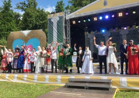 Фестиваль национальных свадеб «Одна страна - одна семья»