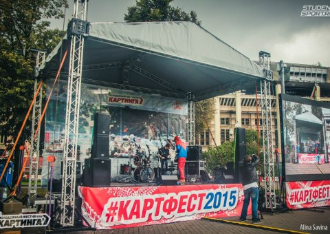 Фестиваль картинга 2015