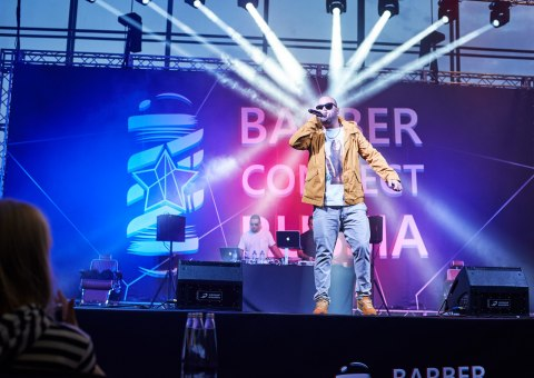 Barber Connect 2017