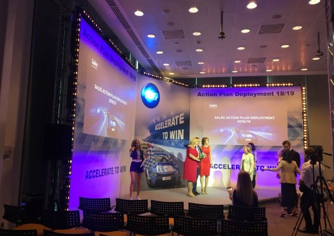 Конференция Procter & Gamble