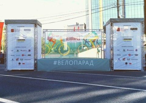 Московский Велопарад 2015