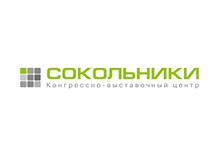 Выставочный центр Сокольники