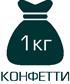 Доставка арендованных колонок по Москве бесплатно!