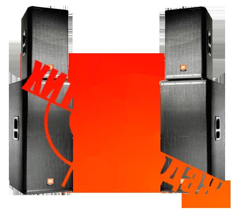 комплект звукового оборудования 5 кВт в Москве